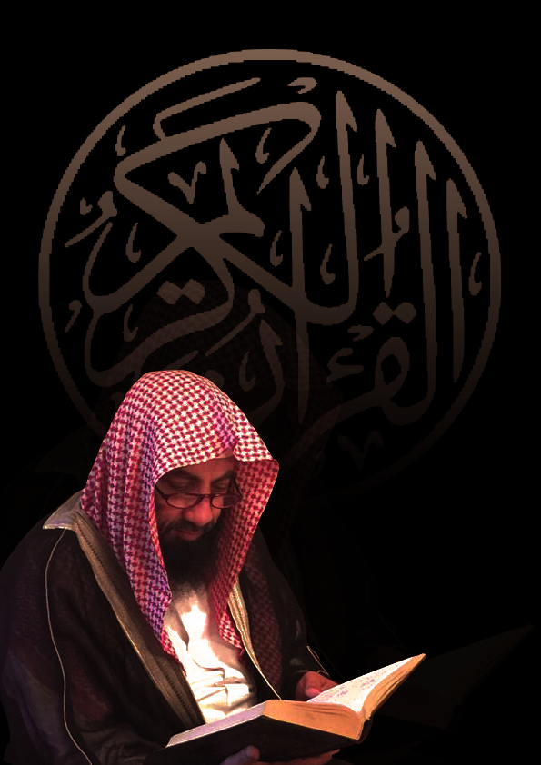 Sheikh/Tariq Ghurab -questions and answers about  SEHR (witchcraft OR sorcery) Rr