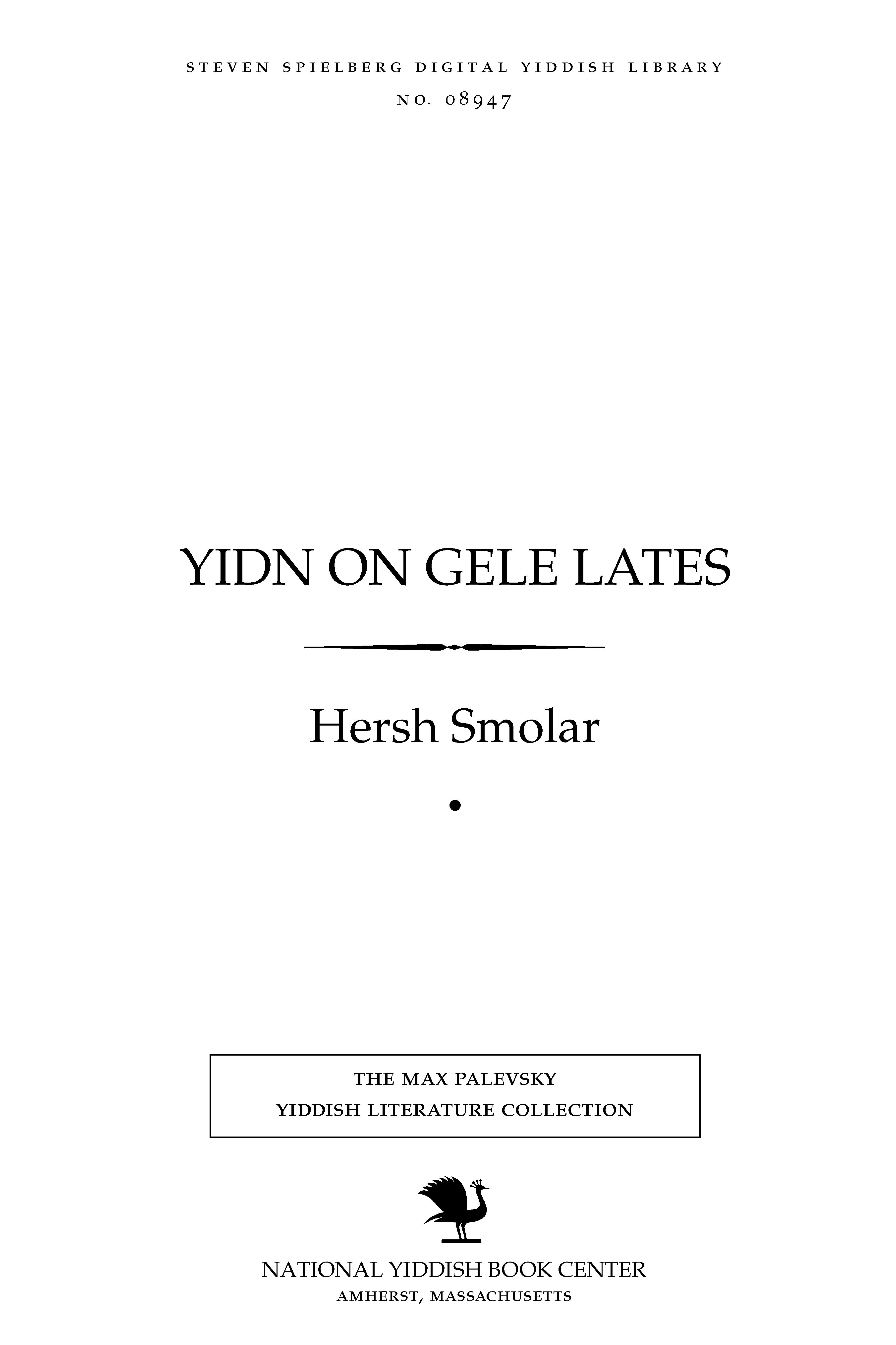 Cover of: Yidn on gele laṭes